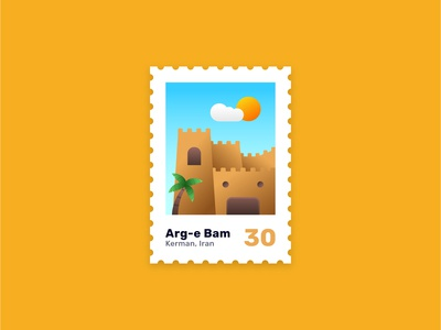 Arg-e Bam Stamp