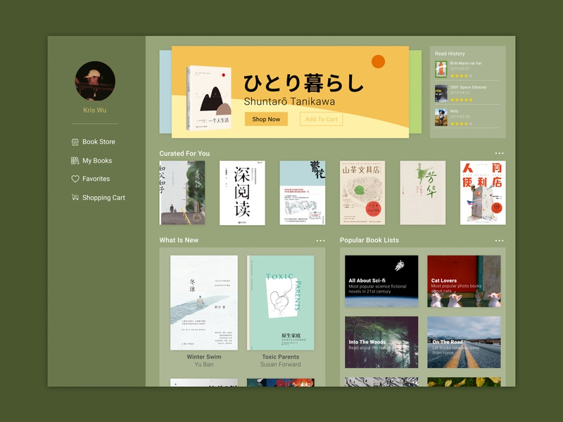 UI Practice 010 - Curated For You curated for you bookshop desktop app