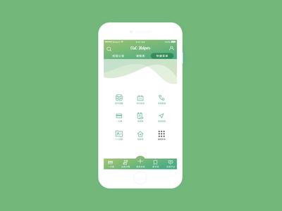 UI - Campus Assistant App