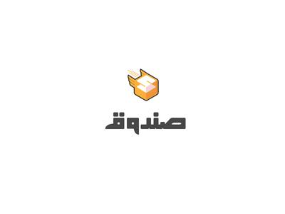 Logo - Arabic typography