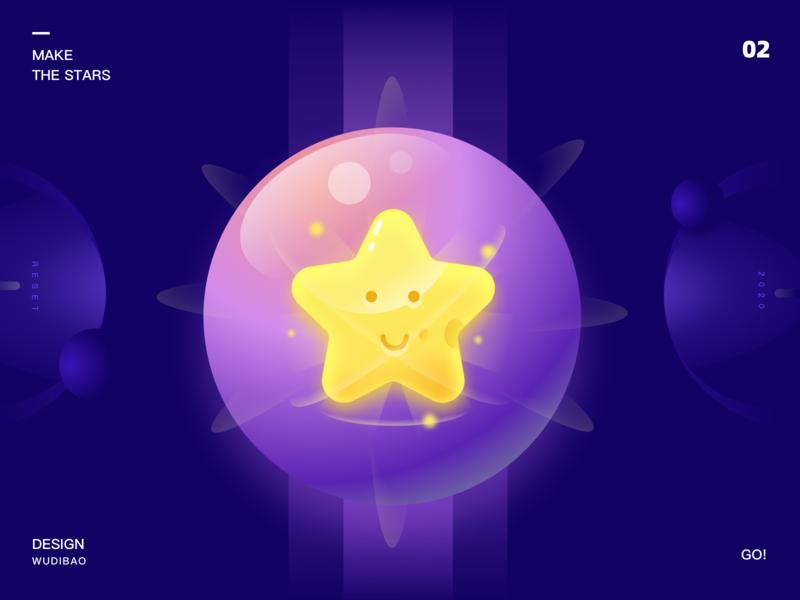 Make  the stars