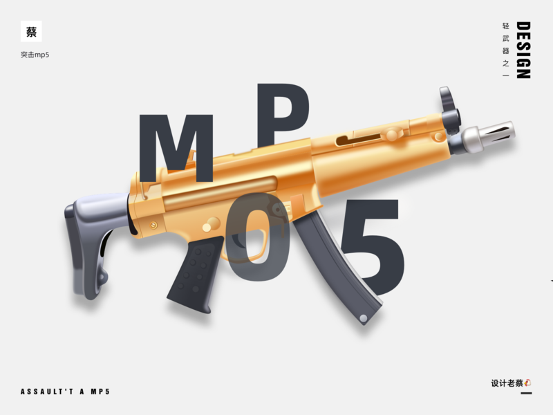 Gold't a mp5