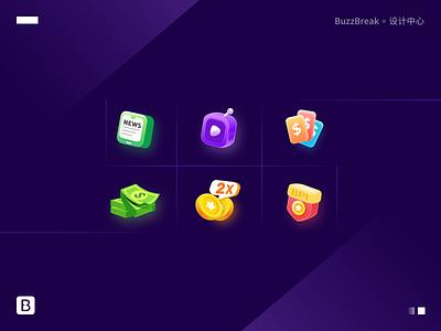 BuzzBreak_Reward small icon ui