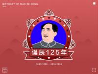 Grandpa MAO's 125th birthday