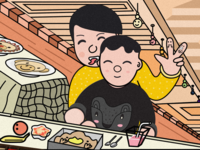 Dinner with my son