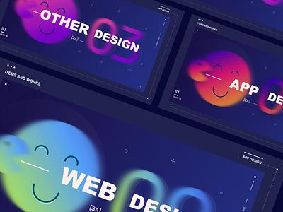 web/app/other Sticky notes