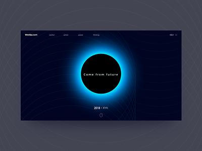 web intelligent technology interface grid clean
