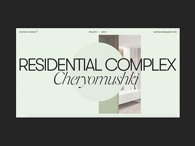 Anastasiia Afanasieva interiordesign interior motion animation case project page projects design black minimalism fashion typography webdesign ux ui