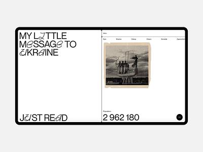 Message to Ukraine story ukraine minimalism typography grid interaction graphic design ui animation