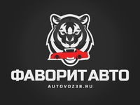 FAVORITE AUTO logo