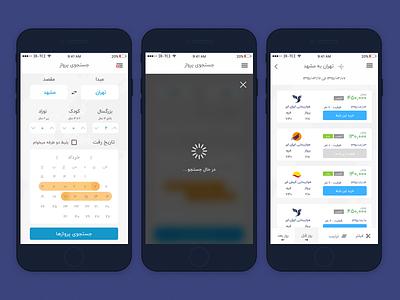 Flight Search app Concept mobile ui user interface flight search airplane mobile ui app ios flight
