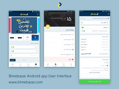 Bimebazar Android App UI v1 mobile app bimebazar ui mobile