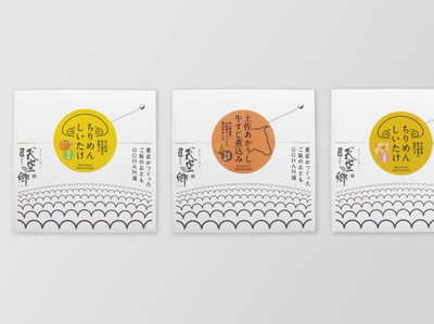 Gohantsu illustraion pattern japan package