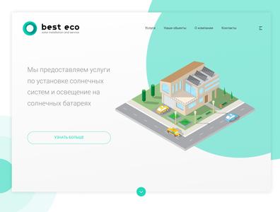 Best Eco