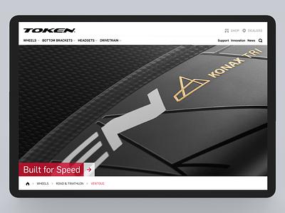 TOKEN Bike Wheel Page design web
