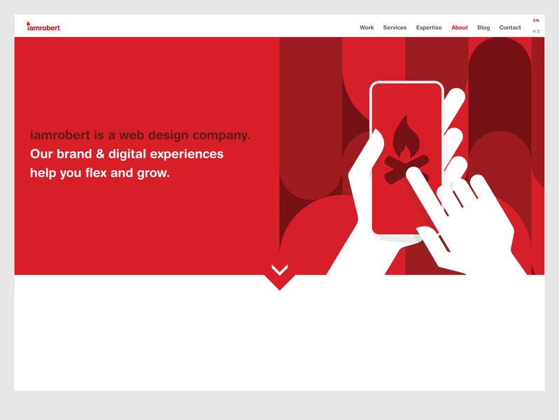 About Page - iamrobert flat illustration ui web design