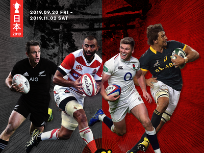 Poster | Rugby World Cup | Japan 2019