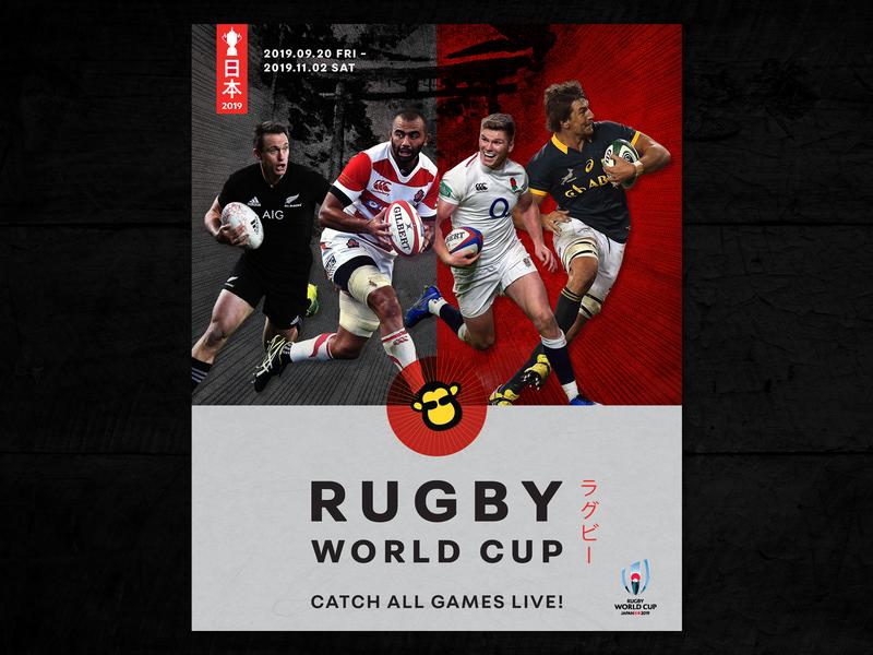 Poster | Rugby World Cup | Japan 2019 illustration japan rwc 2019 rwc sports design poster design poster rugby design