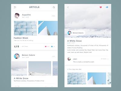 07-Read App Interface reading interface ui