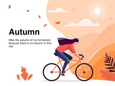 Autumn Bike happy weather yellow flat autumn bike illustration