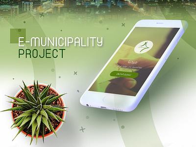 E-Municipality ui mobile app uiux municipality