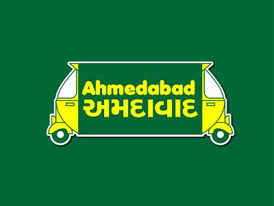 Ahmedabad City Auto ahmedabad