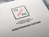 Digital Signature mark