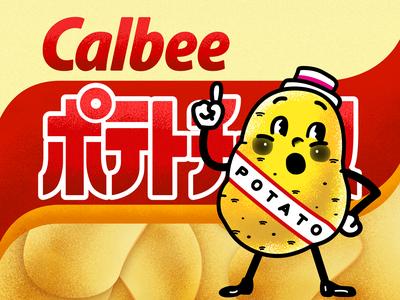 07/14/19 Calbee Chips