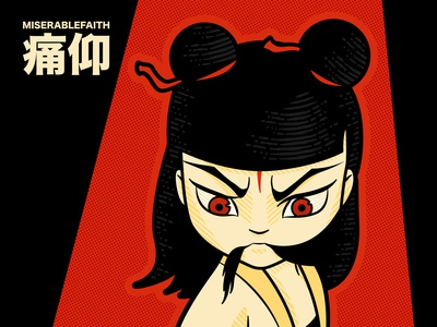 MISERABLEFAITH X Nezha character halftone vector graphic design chinaart chinese china rock band rock and roll 痛仰 miserablefaith nezha affinity designer illustration