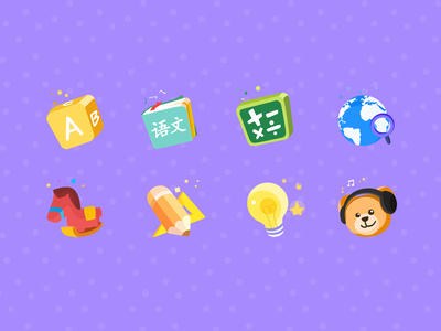 Icons for children's study product