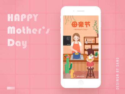 Splash Screen-Mother's Day