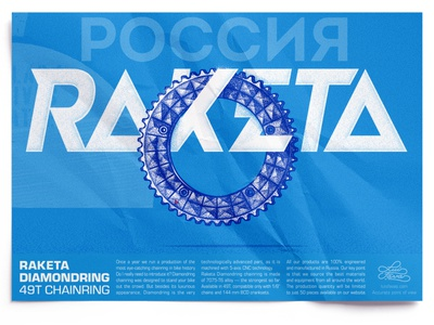 Raketa Diamondring Chainring chainring blue poster fixedgear bicycle design illustration