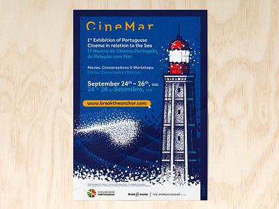 Cinemar Festival big wave wave dust texture blue cinema poster sea lighthouse poster illustration