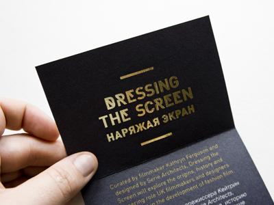 Cutting Edge branding exhibition gold graphic design design typography logo invitation font