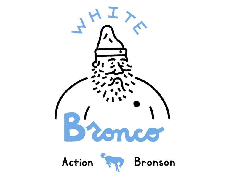 White Bronco newyork whitebronco illustration albumcover hiphop rap actionbronson
