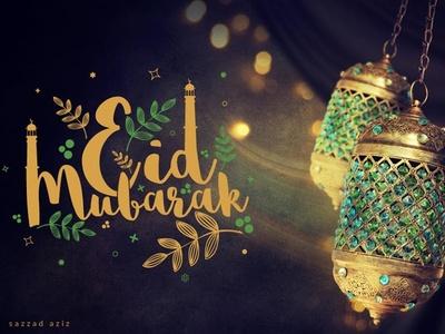 Eid Mubarak eid al fitr eid mubarak 2019 eid mubarak image eid mubarak pic eid mubarak wishes eid mubarak