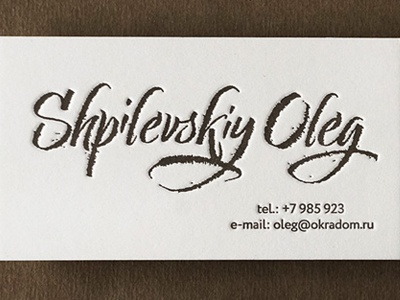 Business card  calligraphy ruling-pen