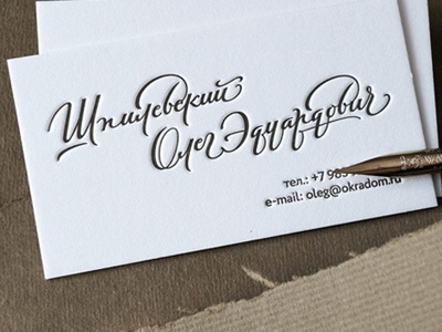 Business Card calligraphy lettering