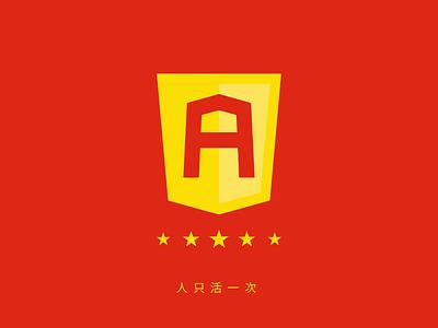 Make UR transition china shanghai branding