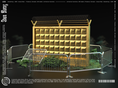 utilitarian functions urban po-2 punk landscape east russia vectary 3d render cgi 3d conceptual illustraion art fence brutalism architecture