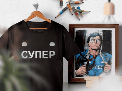 [mepho:dika] Super T Shirt art fashion streetstyle threadless kitsch cyrillicletters lettering letter print tshirt