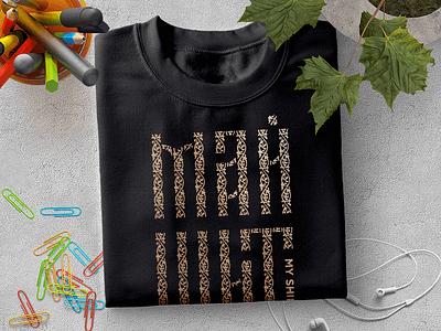 [mepho:dika] My Shirt tshirt threadless streetstyle print lettering letter kitsch fashion cyrillic art