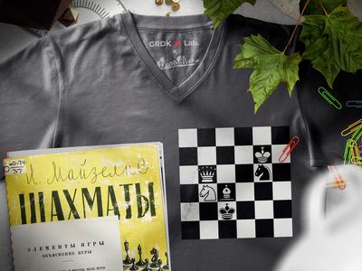 Chess Not Dead