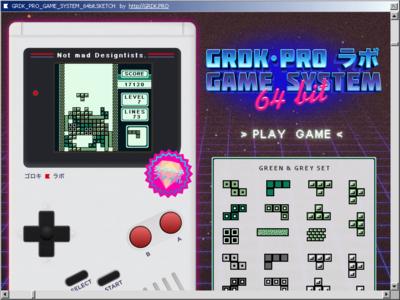 GRDK Pro Game System 64bit