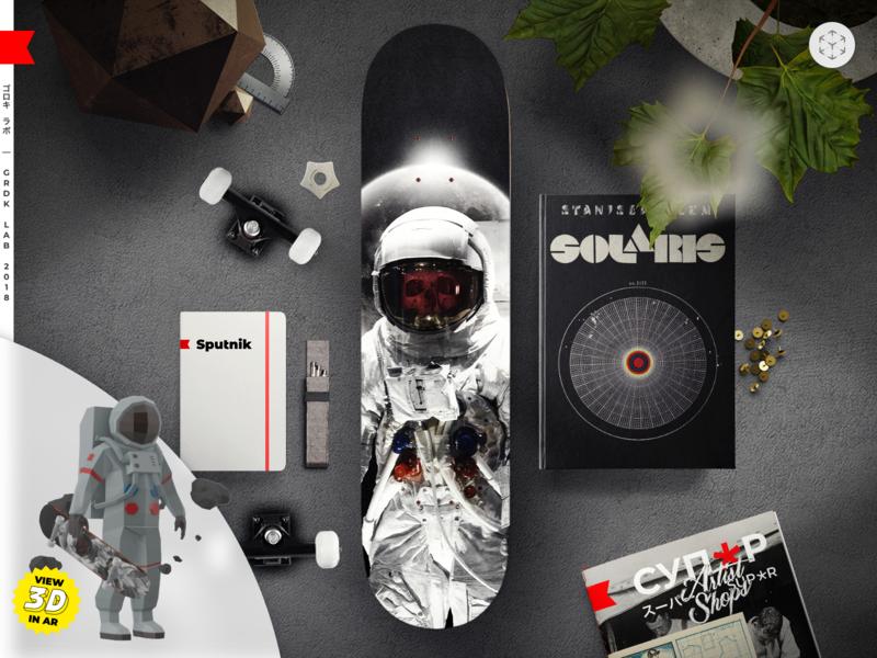 Everlast sputnik skull skate or die skateboard skate deck moon character sci-fi 3d augmented reality odyssey space cosmos illustration design art print threadless