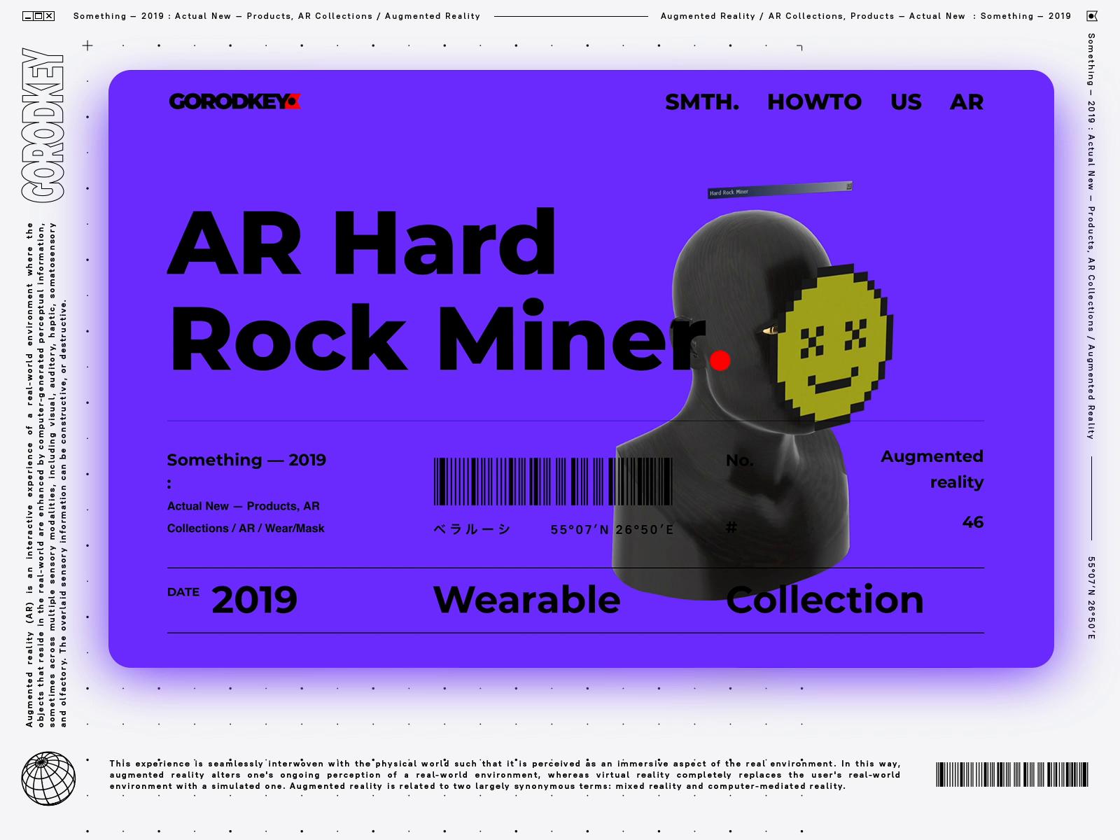 AR Hard Rock Miner