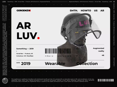 LUV war glitch instagram mask oldschool website web ui showcase sempice product design game futurism design demo cyberpunk brutalism augmented reality animation 3d