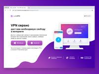 LetsVPN - Russian - promotion