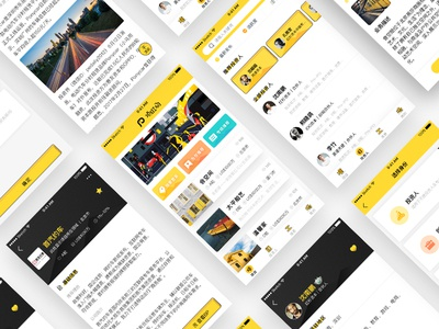 Some yellow pages