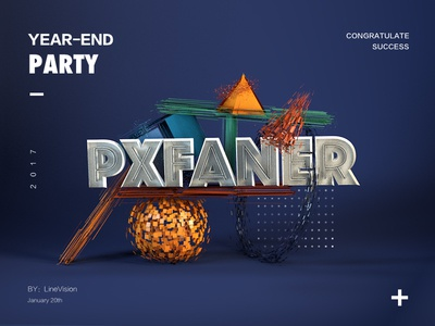 Pxfaner year-end party